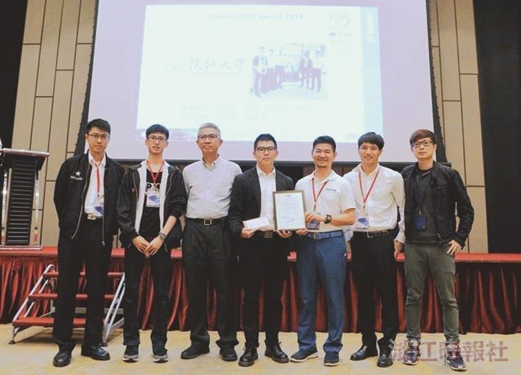 土木資傳學生校外參賽獲佳績