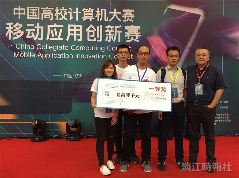 寶貝聯絡本獲得2017蘋果App設計競賽大中華區一等獎