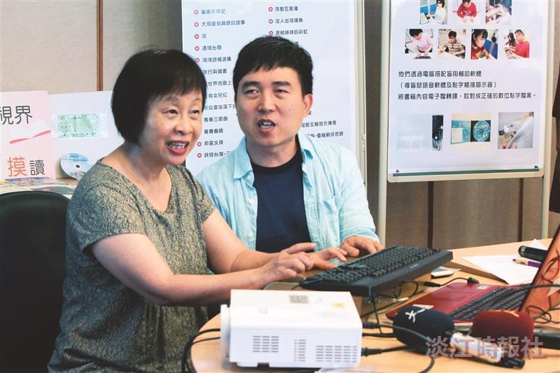 盲資中心攜文化部推數位有聲書