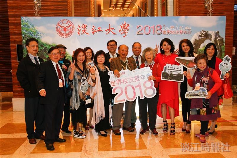 2018世界校友會雙年會大直典華飯店晚宴(攝影/吳冠樑)
