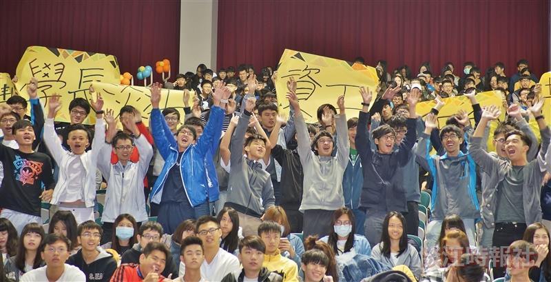 67週年校慶慶祝大會(逸峰)