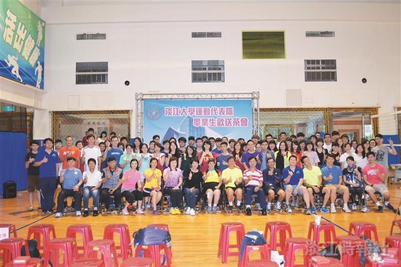 Sports Team Representative Graduation Tea Party