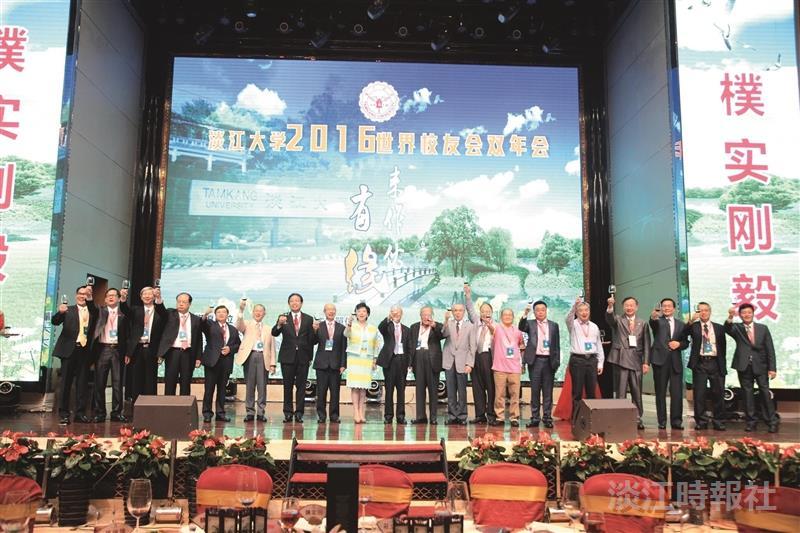 66週年校慶-校友齊聚東莞雙年會 熱心捐款490萬
