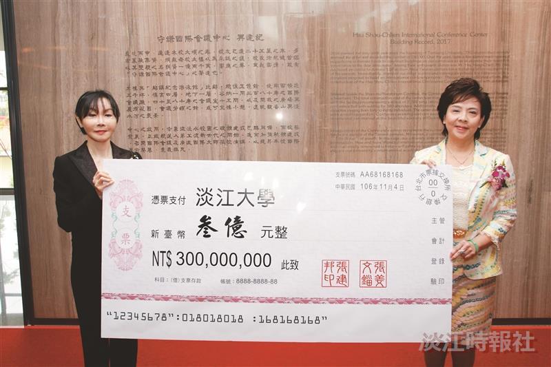 創辦人 伉捐3億熊貓講座