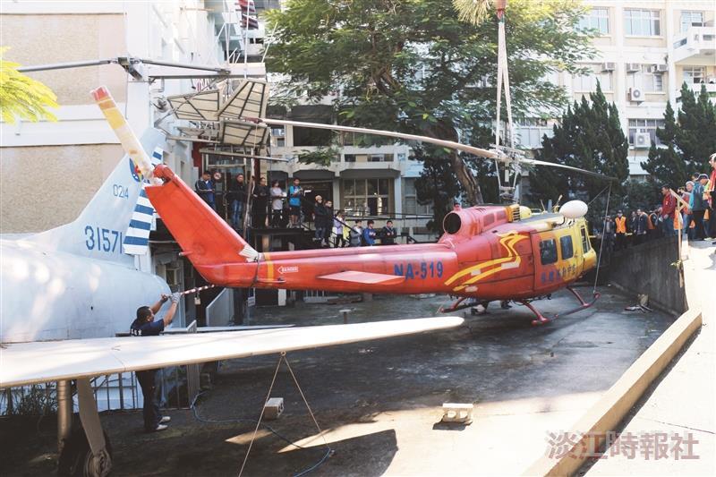 UH-1H直昇機教學使用