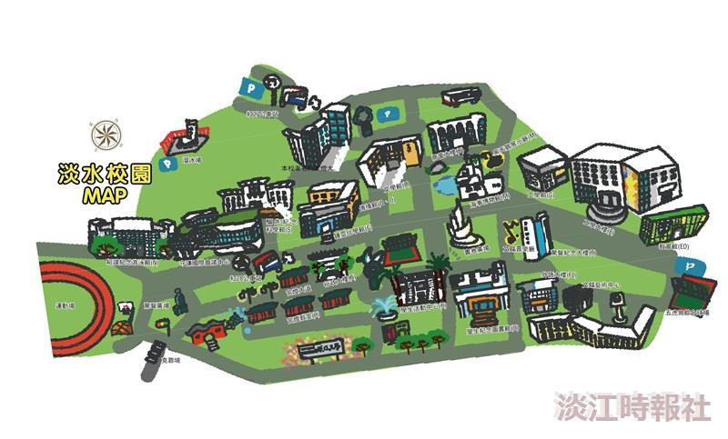 淡水校園MAP