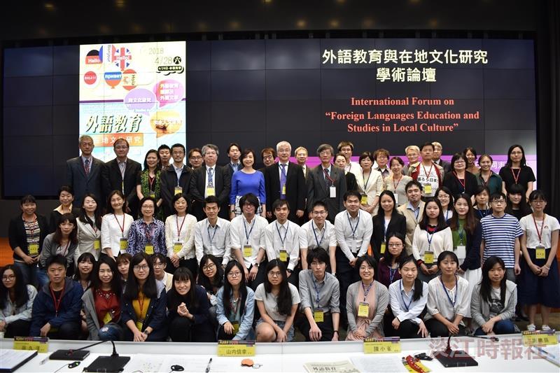 外語教育與在地文化論壇 本校與日本同志社大學共駛「國際列車」
