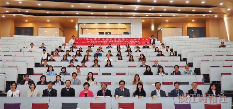 11/25 日文系舉辦2017年度台灣日本語教育國際學術研討會(年底大會)