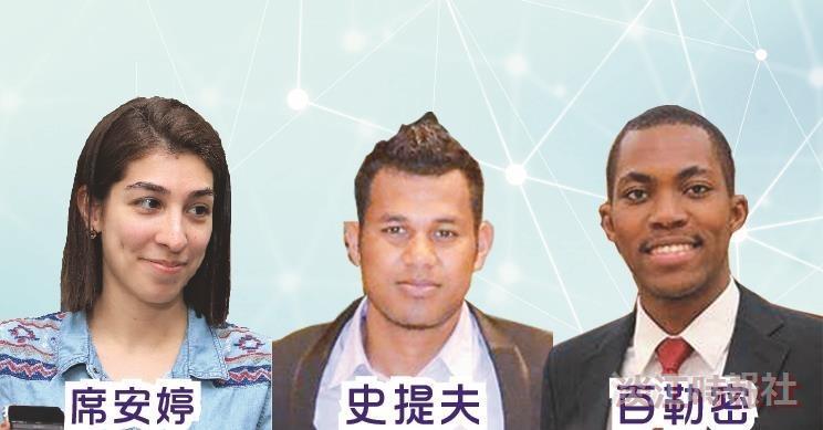 本校3外籍生 獲臺華獎學金傑出獎