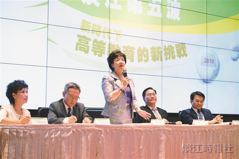 107學年度教學與行政革新研討會特刊