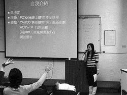 資傳系邀請系友、網勁科技股份有限公司商品經理吳沛萱傳授產品企劃經驗,同學發問踴躍。
