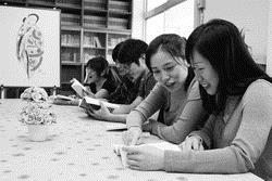 女性文學研究室(攝影�林奕宏)