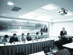 97年10月26日由本校大陸所主辦的兩岸關係相關座談會,海基會董事長江丙坤親臨致詞。(圖�大陸所提供)