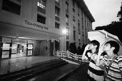 圖�林奕宏