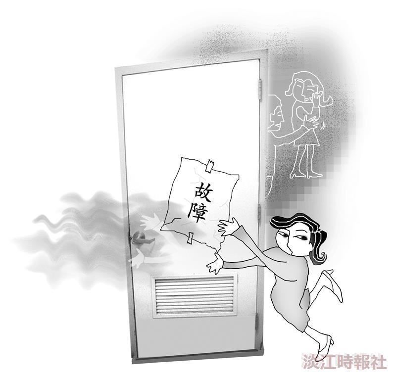 第二十三屆五虎崗文學獎/小說組推薦獎-故障