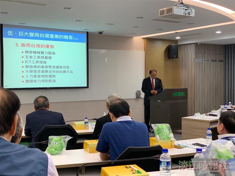 菁英會參訪上銀科技 卓永財分享世界大變局台灣產業的機會