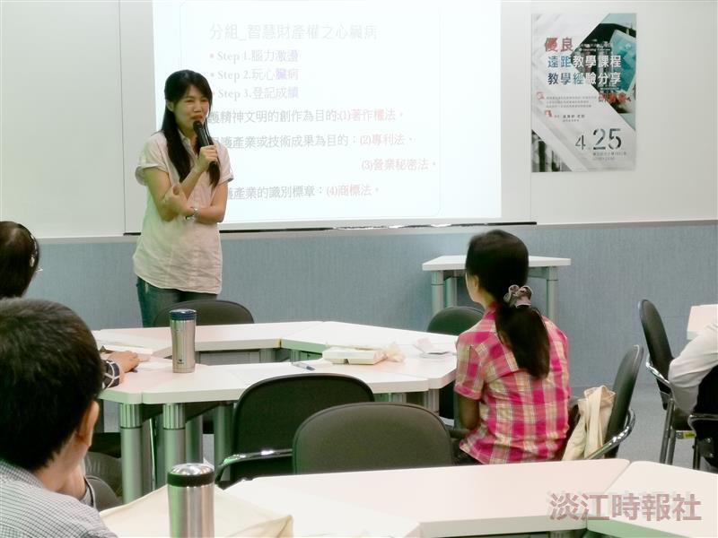遠距組「優良遠距教學課程經驗分享會」