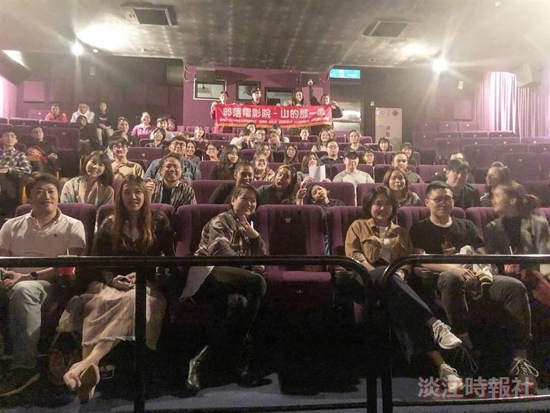 原資中心舉辦部落電影院