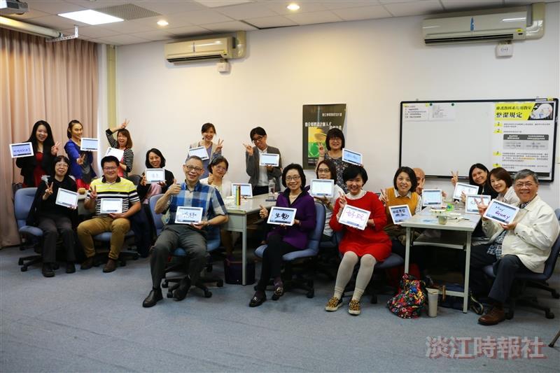 教科系教授李世忠教學技巧系列研習:數位說故事與App運用