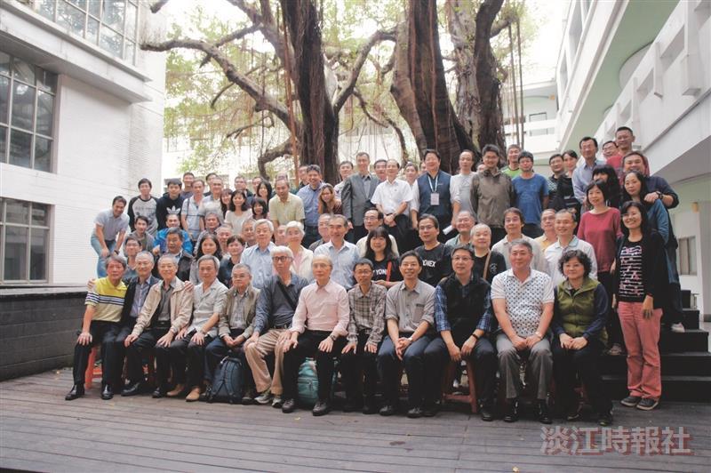 數學創系60週年 慶祝大會