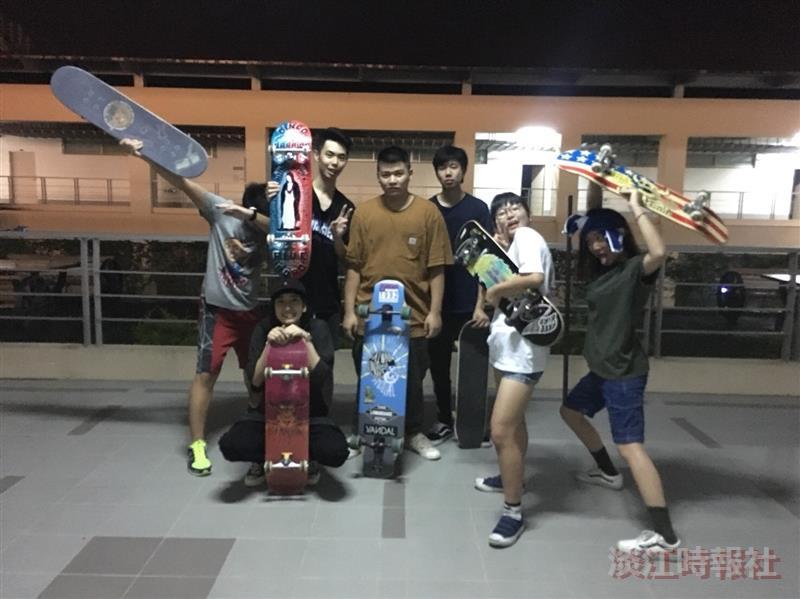 社團大聲公 淡蘭滑板社