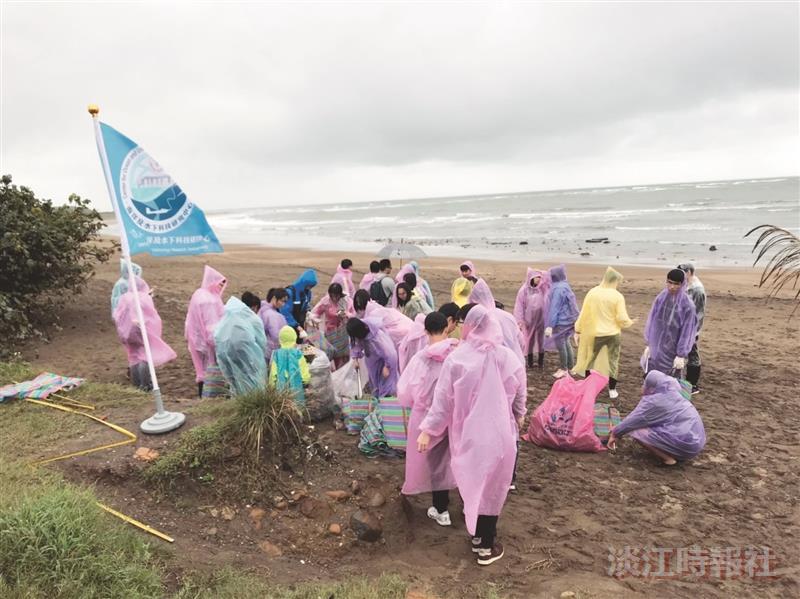 海下中心領34生淨灘