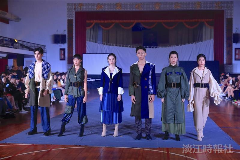 淡江藝文季 時裝秀