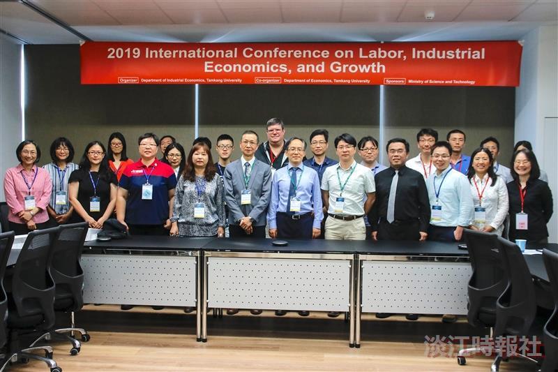 2019勞動產業經濟與經濟成長研討會