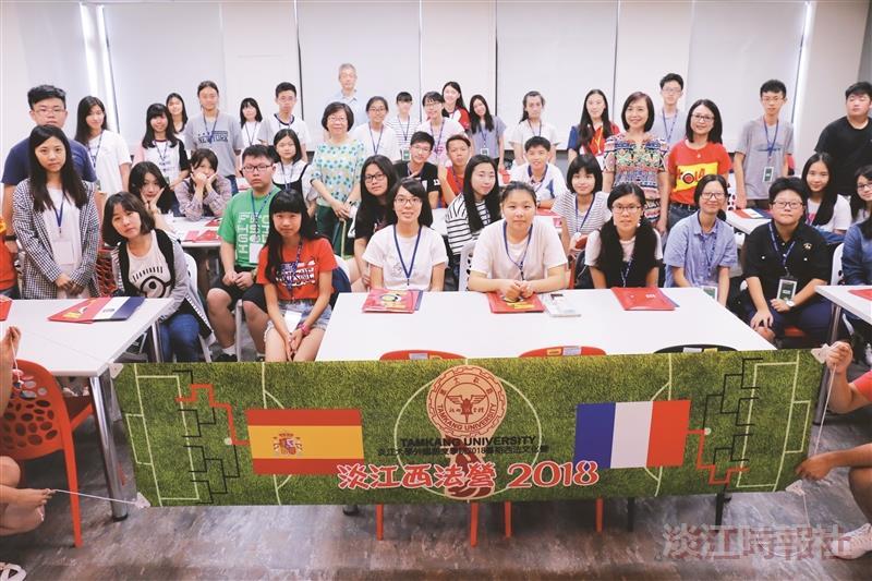 西法德俄暑期文化營 中學生新奇體驗