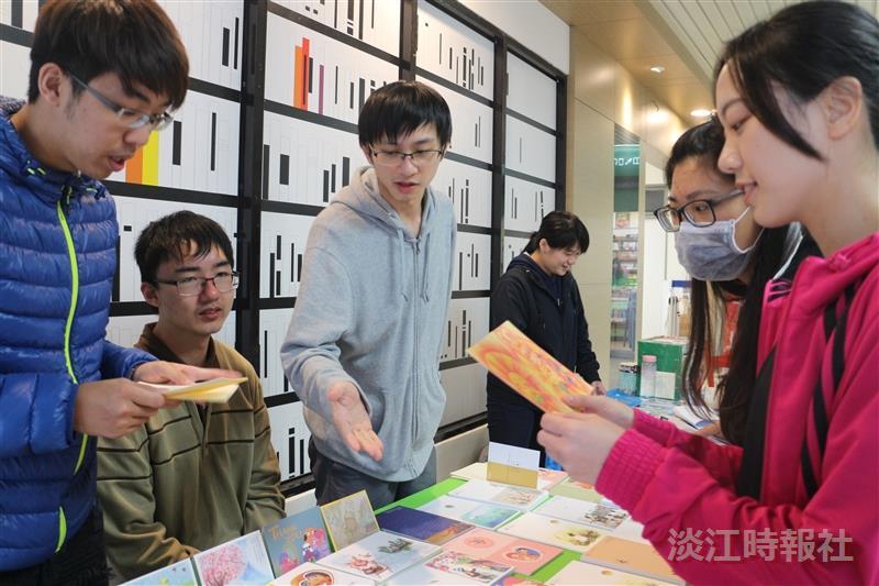 福智青年社母親節卡片活動