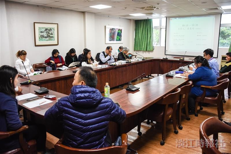 中文系_茶與學術研討會