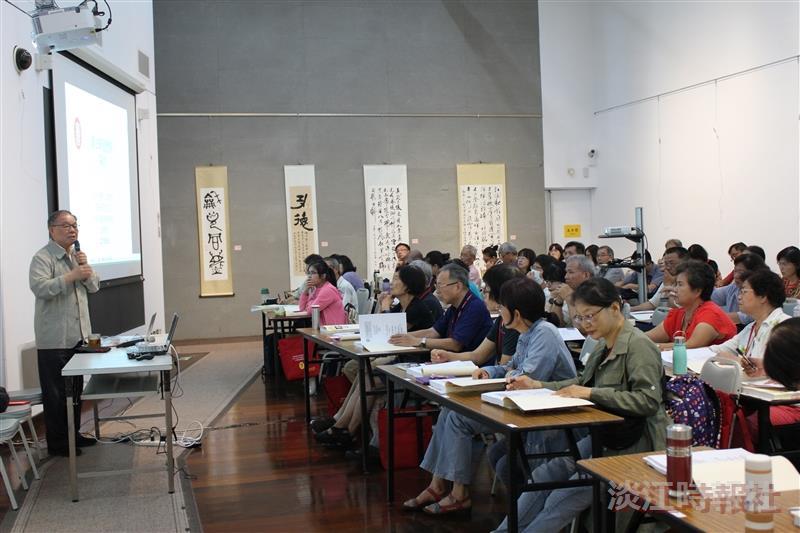 文錙藝術中心書法教學營
