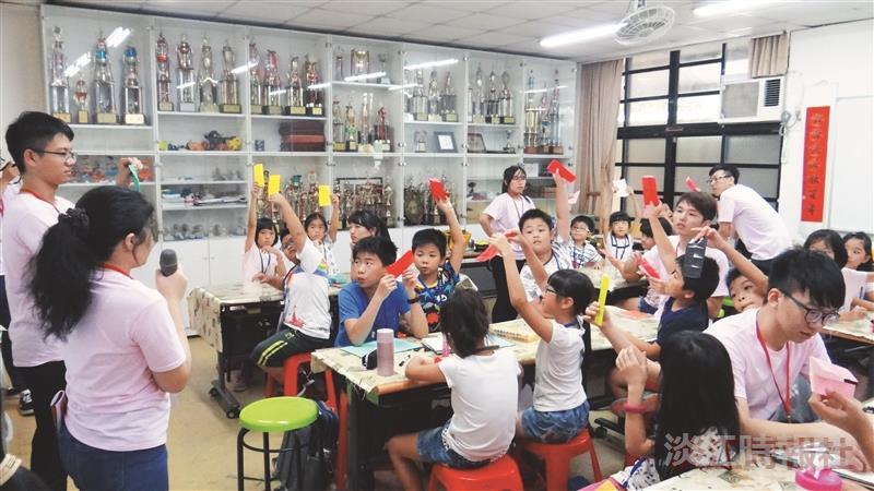 樸毅青年團品格成長營發展公民品格