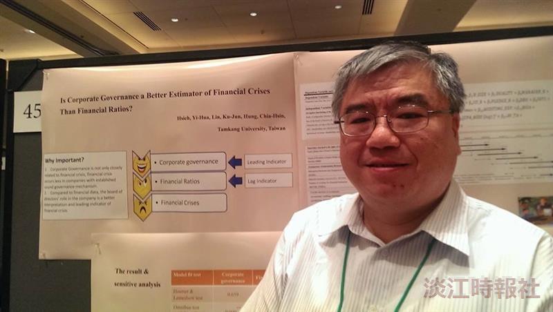 新任二級主管-商管學院商管碩士在職專班執行長林谷峻