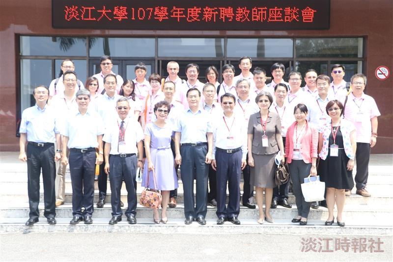 107學年度新聘教師座談會