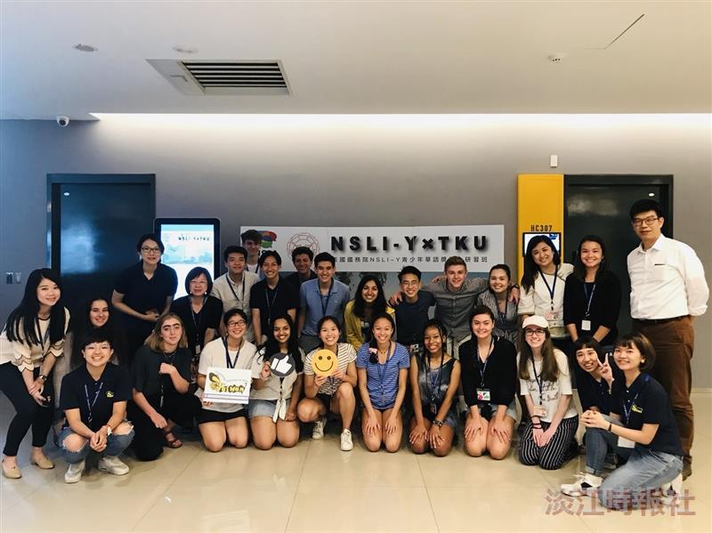 美國國務院NSLI-Y研習班淡江開跑 華語中心引領學員體驗臺灣文化