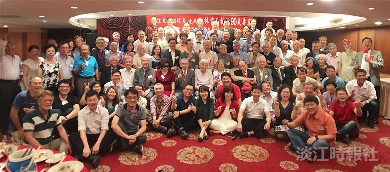 化學系校友為林雲山前校長舉辦90歲壽宴