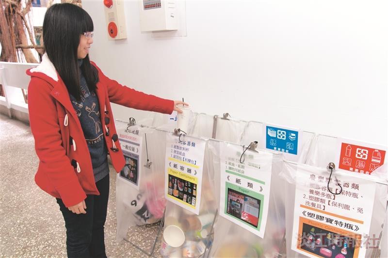 凸顯回收 增紙容器 照片辨識