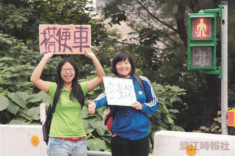 校園話題人物>王垣鈞 & 林佳彣 搭便車女孩 冒險壯遊全臺灣