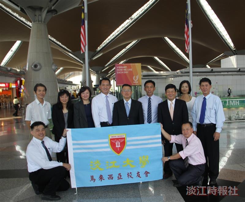 馬來西亞校友會15週年慶  國副率團祝賀