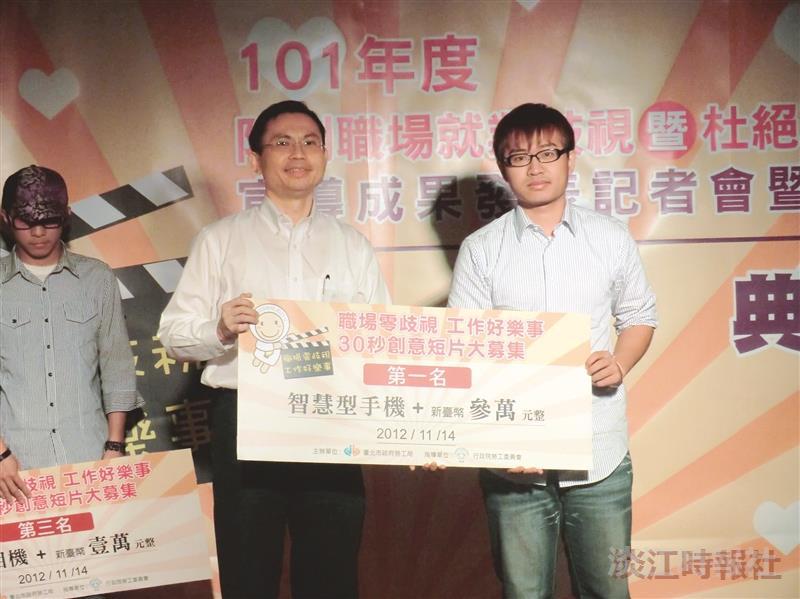 資傳鄭宴羽短片 奪新北市勞工局獎3萬