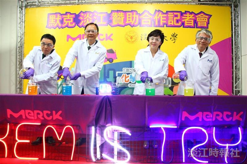 台灣默克攜手化學車  歡迎來命名