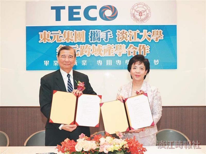 產學認證升級  83%企業雇主讚譽-本校與東元集團攜手 推出3就業學分學程