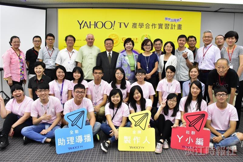 與Yahoo TV產學合作 大傳生實習增能