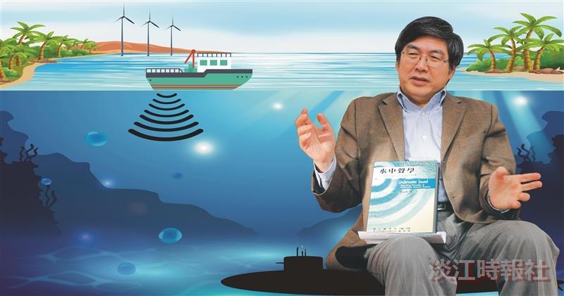 劉金源 探索海洋無盡寶藏