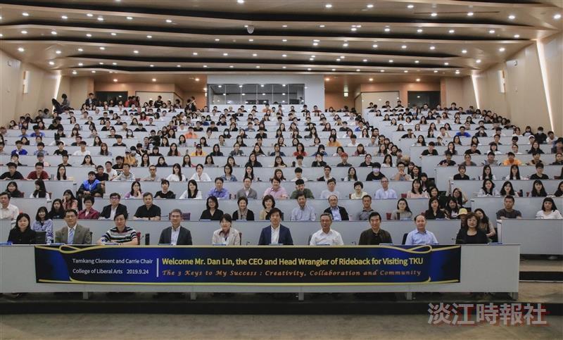 文學院熊貓講座