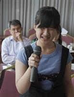 身心障礙學生暨家長座談會
