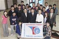 機電系師生參訪台達電子公司