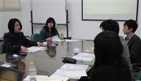 出版產業實務與發展趨勢解析_鎮亞
