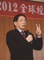 經濟趨勢在淡江 管中閔談亞洲經濟多贏
